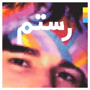 Rostam on Broadcasting From Home